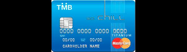 บัตรกดเงินสดทีเอ็มบี
