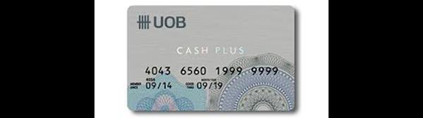 บัตรกดเงินสด ยูโอบี
